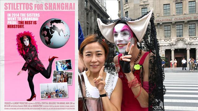 Stilettos For Shanghai